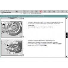 BMW ICOM2  дилерский сканер для диагностики BMW всех моделей.