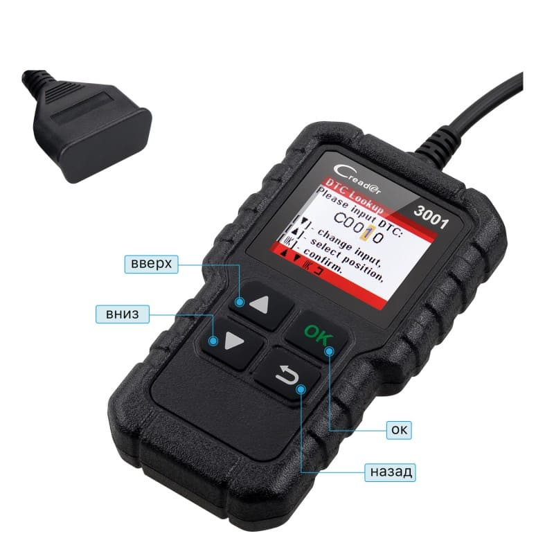 Launch Creader 3001 - автономный OBD2 сканер от ведущего производителя  автомобильного оборудования