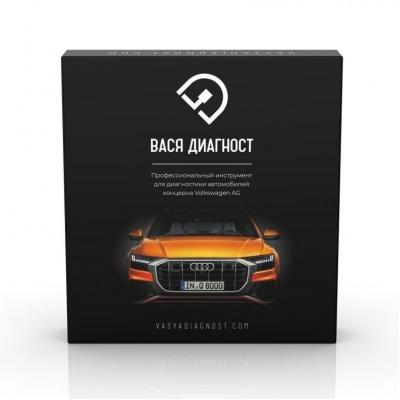 Адаптер Вася Диагност PRO лучший вариант для диагностики автомобилей концерна VAG