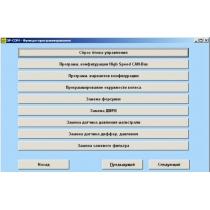 Марочный диагностический адаптер OP-COM для компьютерной диагностики OPEL.